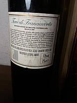 Вино 1997 года Terre di Franciacorta  Италия белое, фото 3