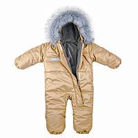 Детский комбинезон зимний /деми с опушкой Дискавери ДоРечі (разные размеры, беж)