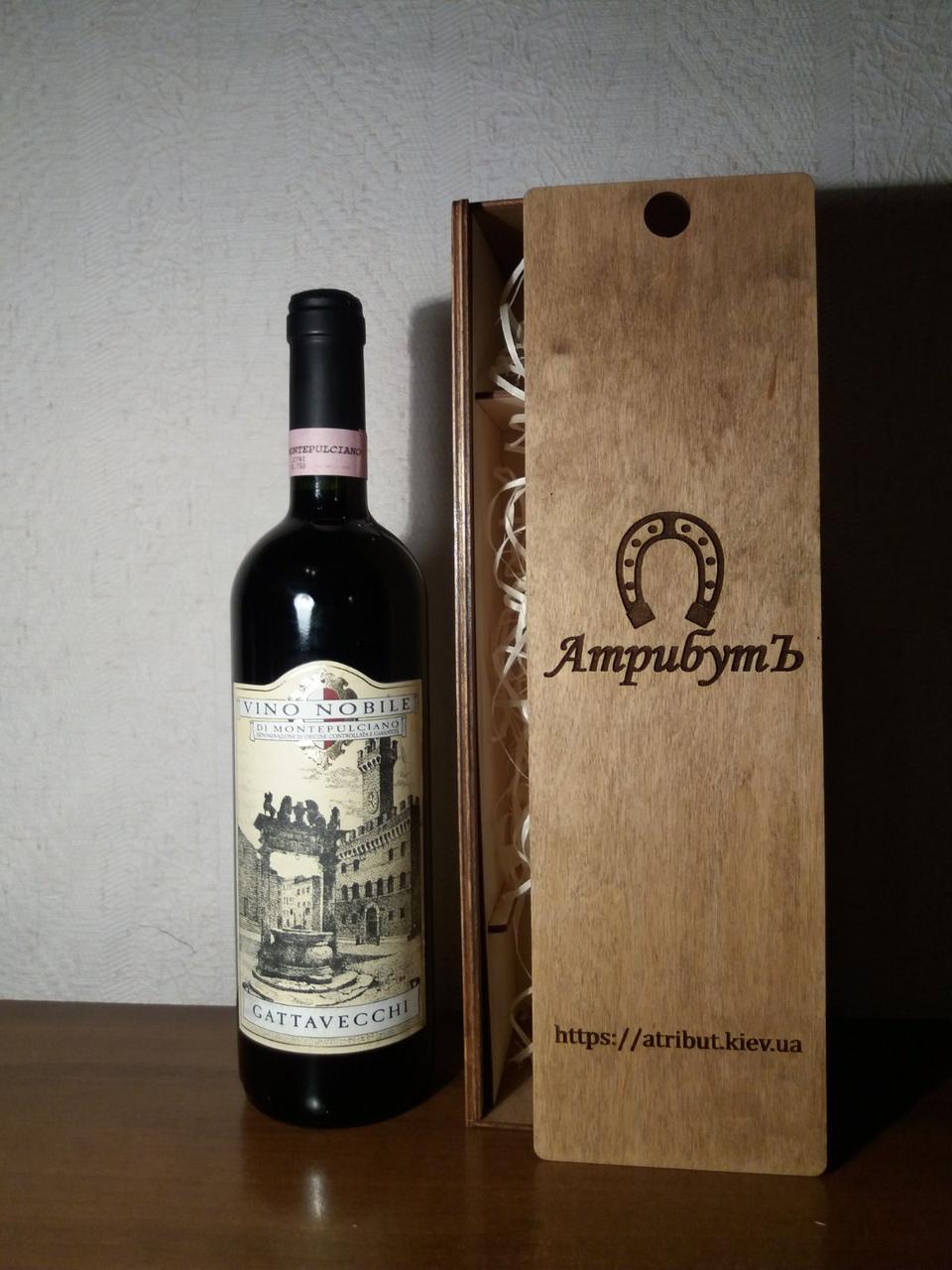 Вино 1998 года Nobile Италия