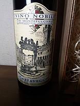 Вино 1998 года Nobile Италия, фото 2