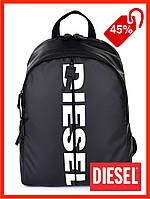 Рюкзак для ноутбука, сумка рюкзак DIESEL - снижены на 45%, АКЦІЯ!