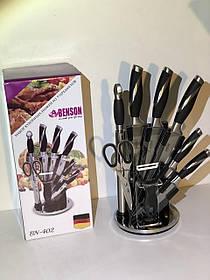 Набор кухонных ножей из 9 предметов Benson BN-402