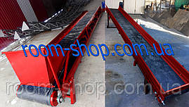 Ленточный погрузчик (транспортер) ширина 200 мм длинна 6  м., фото 2