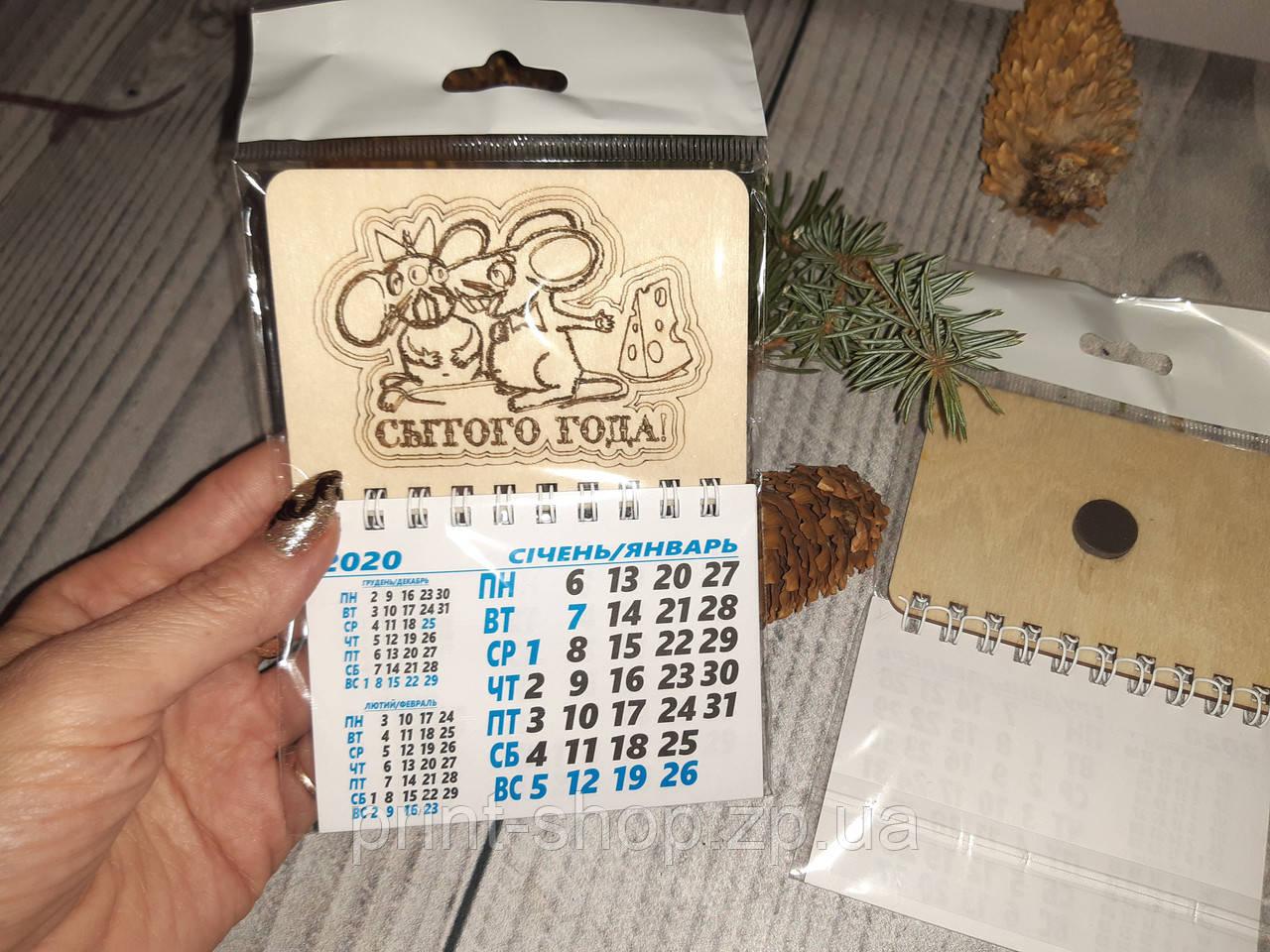 Новогодний календарь 2020 с дерева. Календарь магнит.