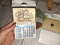 Новогодний календарь 2020 с дерева. Календарь магнит., фото 1