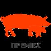 Премикс КМ СВ 4% для поросят (15-35 кг) Люкс