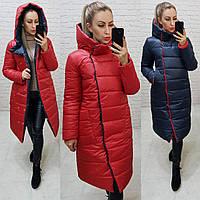 Куртка двустороняя евро-зима  с капюшоном арт. 1007 красный / темно-синий, фото 1