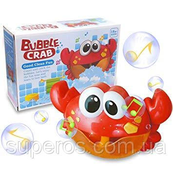 """Bubble Crab (оригинал) Музыкальный краб игрушка для ванны пенообразователь """"Краб"""""""