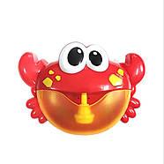 """Bubble Crab (оригинал) Музыкальный краб игрушка для ванны пенообразователь """"Краб"""", фото 2"""