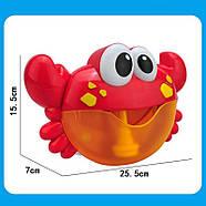 """Bubble Crab (оригинал) Музыкальный краб игрушка для ванны пенообразователь """"Краб"""", фото 3"""