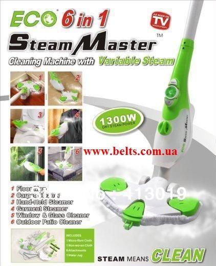 Универсальная паровая шабра Steam Master X6 Стим Мастер - Мегасвит в Киеве
