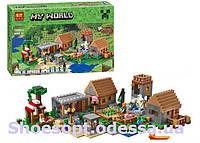 Конструктор Minecraft Майнкрафт Деревня: 1622 деталей, 11 фигурок