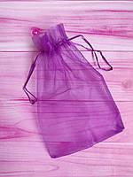 Мешочек из органзы /размер 20х30 см./ упаковка подарков/ цвет фиолетовый