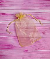 Мешочек из органзы /размер 20х30 см./ упаковка подарков/ цвет желтый
