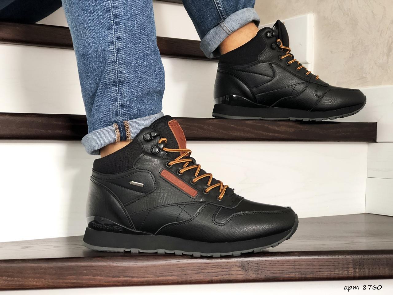 Мужские зимние кроссовки Reebok (черно-коричневые)