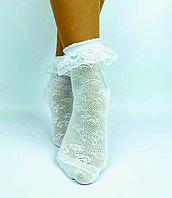 Нарядные белые носочки с хлопковой рюшей для бальных танцев.