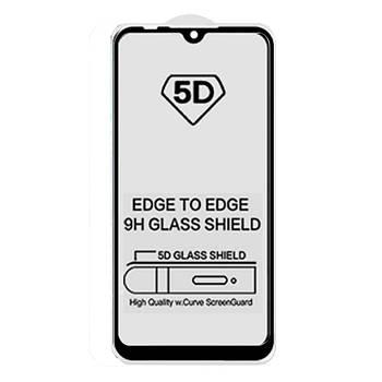 5D стекло для Xiaomi Redmi 7 Черное - Клей по всей плоскости