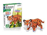 Объемный мягкий конструктор тигр 121 дет.