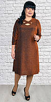 Платье для  полных  новинка стильное, модное  Карина размеров от 52 до 58 купить