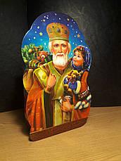 Упаковка праздничная новогодняя из металлизированного картона Святой Николай, 700г, фото 2