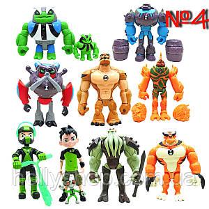 Игровой набор Ben 10. 11 фигурок героев 3-13 см Бен 10 + Свет Бентен