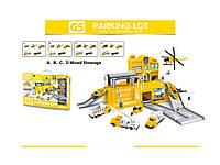 Набор автопаркинг с грузовыми и строительными машинами