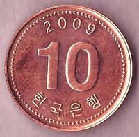 Монета Южной Кореи 10 вон 2009 г.