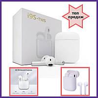 Беспроводные Наушники для Apple iPhone Android Bluetooth 5.0 TWS i9 + ПОДАРОК