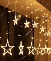 Гирлянда Штора-звездочка LED-лента+FLASH, 12 шт, 2.5м*0,8м, теплый белый цвет