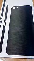 Декоративная защитная пленка на Iphone 5 - тесаный металл