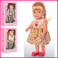 Красивая кукла пупс, 36см