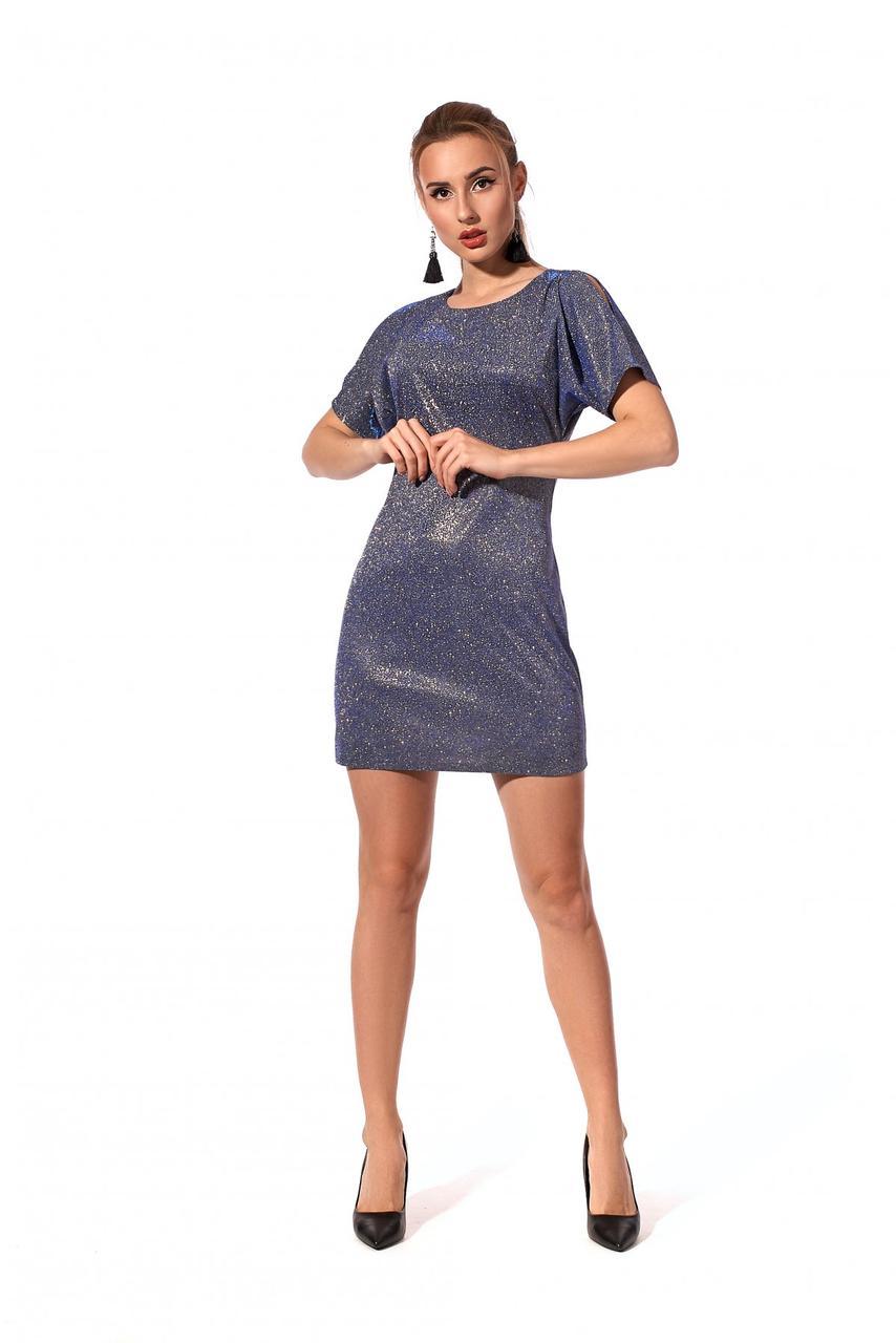 Приталенное женское платье с оригинальной спинкой синее