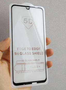 5D стекло для Huawei Honor 10 Lite Черное - Полный клей / Full Glue