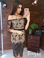 Кружевное платье с открытыми плечами и рукавом 3/4 длиной ниже колен tez6603374Q, фото 1