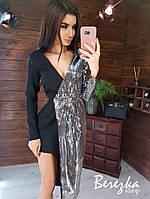 Асимметричное платье с длинным рукавом, с имитацией запаха и с пайеткой tez6603382E, фото 1