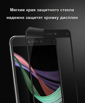 Защитное стекло 4d soft edge for Huawei P8 Lite 2017(чёрное и белое)