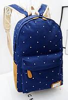 Яркий школьный рюкзак. Синий