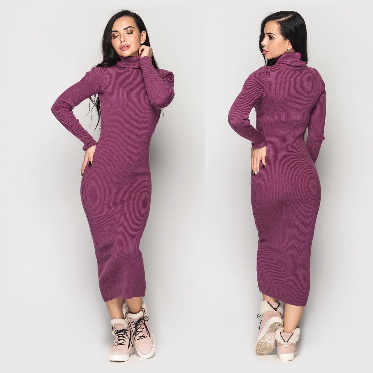 Длинное вязаное платье с высоким горлом и длинным рукавом tez403471