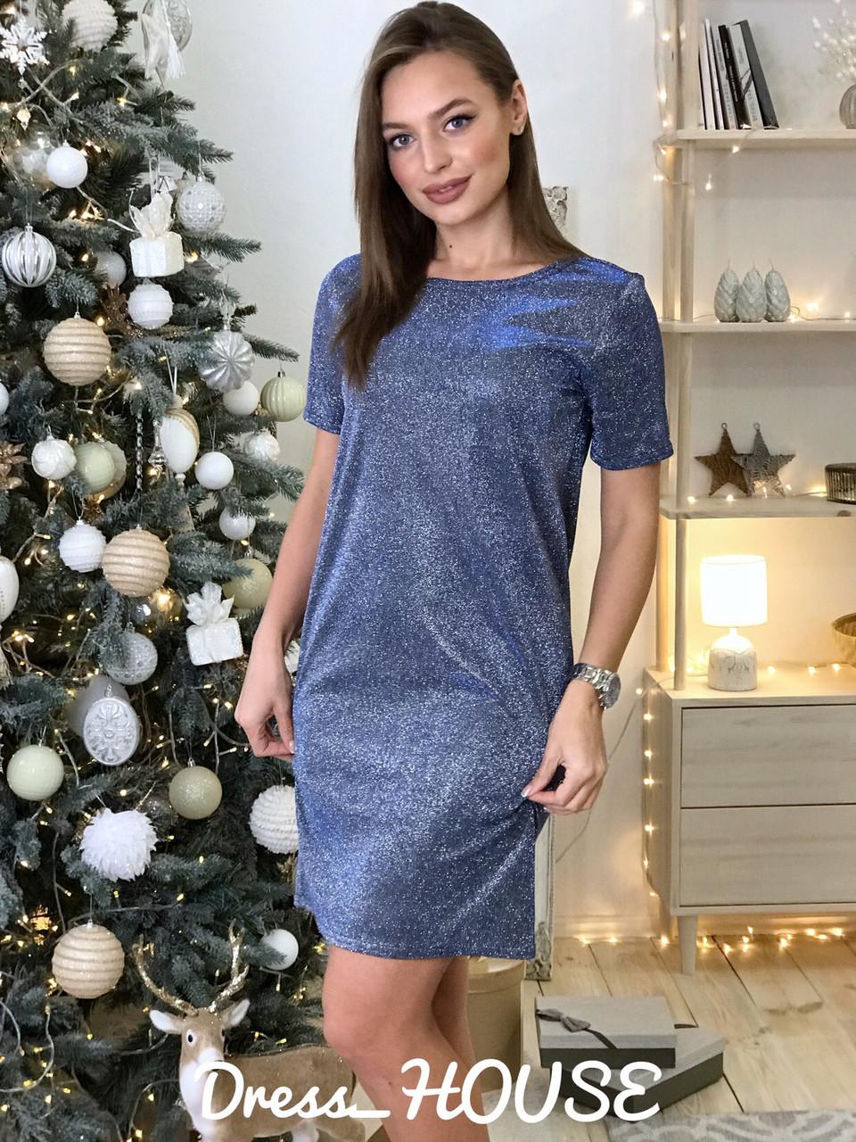 Прямое платье из люрекса с коротким рукавом tez503489