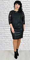 Платье для  полных  новинка стильное, модное Стелла    размеров от 52 до 58 купить