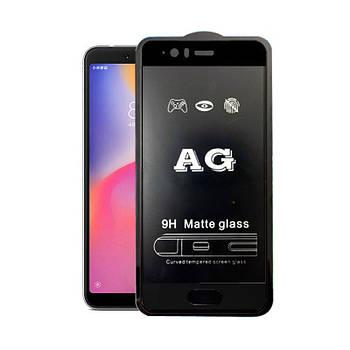 Матовое 5D стекло для Huawei P10 Plus Black Черное - Полный клей