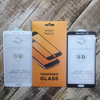 5D стекло для Huawei Mate 10 White Premium Smart Boss™ Белое - Изогнутые края