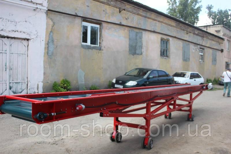 Конвейер ленточный (стационарный, передвижной) ширина 200 мм длинна 10 м.