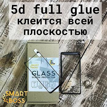 Защитное стекло 5D Full Glue для Samsung Galaxy S8 plus Black