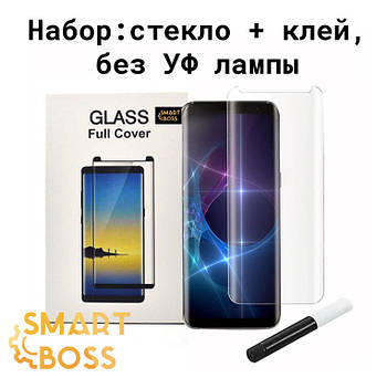 Защитное cтекло 5d для Samsung S8 Liquid Full Glue Premium Smart Boss™ (без лампы, клей+стекло)
