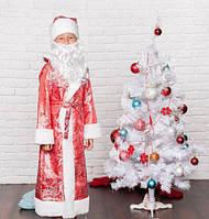 Новогодний карнавальный костюм Дед Мороз для мальчика 3-5 лет