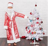 Новогодний карнавальный костюм Дед Мороз для мальчика 7-9 лет