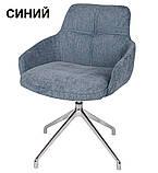 Кресло поворотное OLIVA синий (бесплатная доставка), фото 2