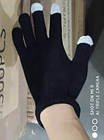 Сенсорные перчатки NG-H701