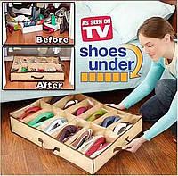 Органайзер для взуття Shoes Under NG-12